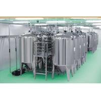 Buy cheap Temperature Controlled Conical Fermenter Cheese Making Equipment System 1000L 2000L 3000L from wholesalers