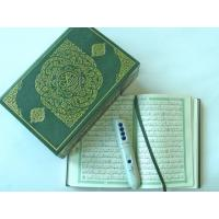 Quality 2012 Hottest quran holy quran pen readerwith 5 books tajweed function for sale