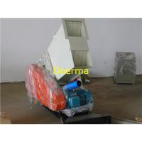 Buy cheap High Output Plastic Auxiliary Equipment , Waste Plastic Crushing Machine For PP/ PE / PET / PVC from wholesalers