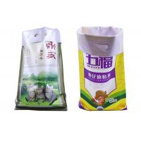 Buy cheap 15KG Rice Bopp Laminated Woven Sacks , 25Kg Woven Polypropylene Bags For Sale from wholesalers