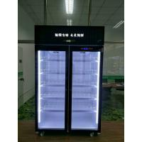 Buy cheap Automatic Defrost Commercial Glass Door Beverage Cooler For Supermarket With Heater from wholesalers