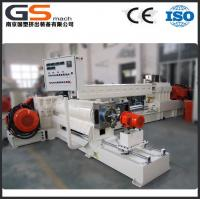 Buy cheap Calcium carbonate filling Master Batch granulator compounding plastic extruder from wholesalers