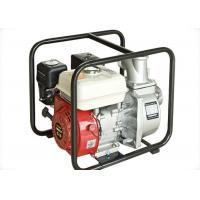 Buy cheap WP-20 2 Inch Agricultural Gasoline Water Pump , self priming centrifugal pump from wholesalers