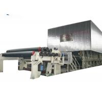 Buy cheap High Speed Corrugated Paper Making Machine Stable Operation Width 4600mm from wholesalers