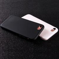 Buy cheap Classic silicon Case for iPhones from wholesalers