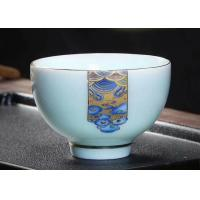 Buy cheap Small Chinese Style Custom Ceramic Mugs Classic Ceramic Tea Mug In Stock from wholesalers
