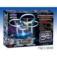 Buy cheap Rc flying saucer from wholesalers