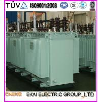 Buy cheap 800kva oil type power current transformer from wholesalers