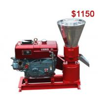 Buy cheap AZSPLM150D Home-use Pellet Machine for Biomass and Feed Pellet Production from wholesalers