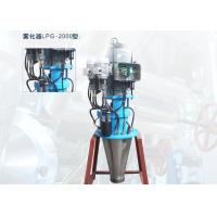 Buy cheap High Speed Centrifugal Rotary Atomizer For Spray Dryer , ISO Certified from wholesalers