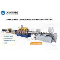 Buy cheap PVC Double Wall Corrugated Pipe Production Line Extrusion Equipment Siemens Motor from wholesalers