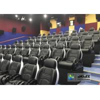 Buy cheap Motion Ride 5D Cinema Simulator System For 50 People , 1 Year Warranty product