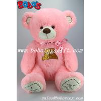 Buy cheap Newest Christening Gifts Pink Giant Teddy Bear With Embroidery Chest and Paw from wholesalers
