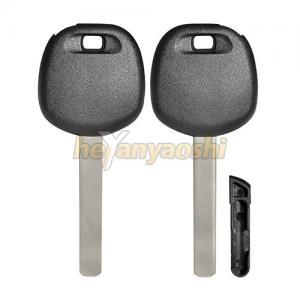 Buy cheap Open Locked Car Door Toyota Smart Key , Reprogramming Universal Car Key product