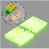 Buy cheap New 15X Fishing Fluorescent Lightstick Light Night Float Rod Lights Dark Glow Stick from wholesalers