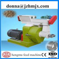 Buy cheap 2014 new designed hot sell wood pellet press machine/wood pellet manufacturing mill from wholesalers