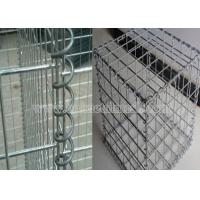 Buy cheap Hot Dipped Galvanized Gabion Mesh Cells from wholesalers
