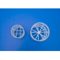 China Plastic Pall Ring on sale
