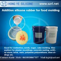 Buy cheap platinum silicone rubber with widely applications from wholesalers