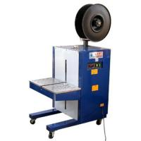 Buy cheap semi auto strapping machine-side model from wholesalers