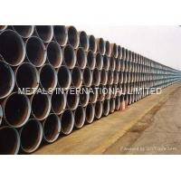 Buy cheap API 5L,AS1163,AS2885,ISO 3183,DNV OS-F101,NACE MR0175 ERW Steel Pipe from wholesalers