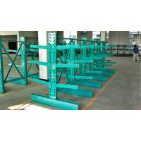 Buy cheap Powder Coat Paint Finish Cantilever Lumber Racks , Metal Racking System from wholesalers