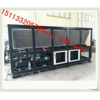 Buy cheap RS-LF60AS Air-cooled Screw Chiller Price/ R22 Central Air Conditioner Water Cooled Chiller For Saudi Arabia from wholesalers