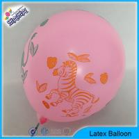 Buy cheap Silk Rubber Wedding Balloon For Advertising Decoration from wholesalers