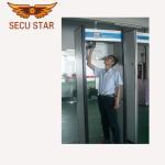 Buy cheap 45 Zones Walkthrough Scanner , Airport Metal Detector Archway High Sensitive from wholesalers
