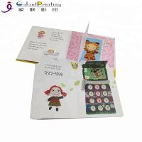 China 350gsm Art Paper Printing Services Custom Delicate Children Educational Board Book on sale