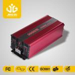 Buy cheap 12v 24v to 220v 230v 240v converter inverter 5000w pure sine wave from wholesalers