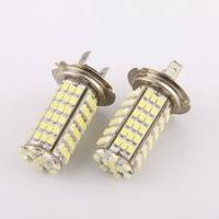 Buy cheap Custom Automobile H3 7.5W 24 Volt Super Bright White / Amber LED Fog Light Bulbs from wholesalers