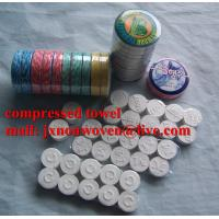 Buy cheap Mini compressed towel,coin towel  from wholesalers
