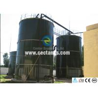 Buy cheap Glass coated steel tanks from wholesalers