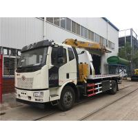 Buy cheap Euro 3 Emissions FAW J6P Lorry - Mounted Crane Truck CA5310JSQP63K1L6T4E5 from wholesalers