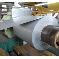 Buy cheap prime quality stainless steel coils 201 mill edge hongwang origin from Wholesalers