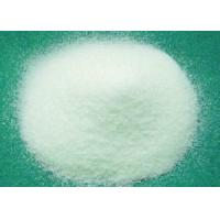 Buy cheap Sodium Citric from wholesalers