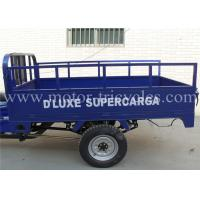 Buy cheap 2000KG Loading 150CC Trike Scooter Moped 3 Wheel Motorcycle 3250mm X 1210mm X 1350mm from wholesalers