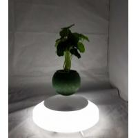 Buy cheap customize led light magnetic levitate floating bottom air bonsai tree flower pots from wholesalers