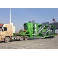 Buy cheap 80TPH Batch Type Mobile Drum Mix Plant High Work Efficiency CE Certification from wholesalers