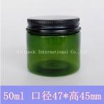 Buy cheap 50g Black Aluminum Cap Cream Jar 50ml Green Cream Bottle PET Cosmetic packaging from wholesalers