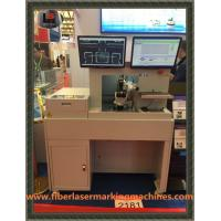 Buy cheap Fibre Optic Laser Cutting Machines , Metal Laser Cutter With Auto Feeding Table from wholesalers