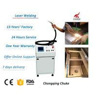 Buy cheap CE Stainless Steel Welding Equipment , Kitchen Sink Laser Soldering Machine from wholesalers