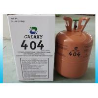Buy cheap Eco friendly Cool Gas R404a HFC Refrigerants for Commercial refrigeration equipment from wholesalers