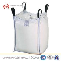 Buy cheap FIbc bag with skirt top,flat bottom, 105x105x110cm Industrial 1000kg white big bag from wholesalers