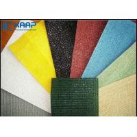 Buy cheap Customizable Pvc Coated Mesh Covering Cloth 180g/㎡-200g/㎡ Net Weight from wholesalers