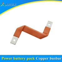 Buy cheap Big current insulated felxible copper laminated connector, copper foil flexible made in China from wholesalers