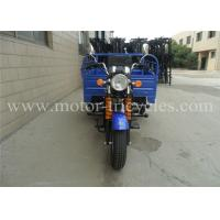 Buy cheap Eec 200cc Automatic Motorcycle Tricycle Single Cylinder Air Cooled Engines from wholesalers