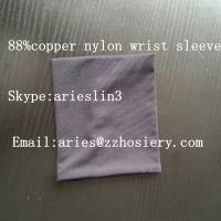 Buy cheap Manufacturer Anti-bacterial Copper Sleeve Wrist Pad from wholesalers