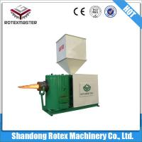 Buy cheap Indstrial Energy Saving biomass wood pellet burner from wholesalers